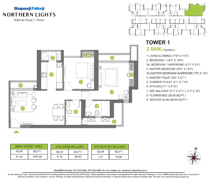 Shapoorji Pallonji Northern Lights - Floor Plan5