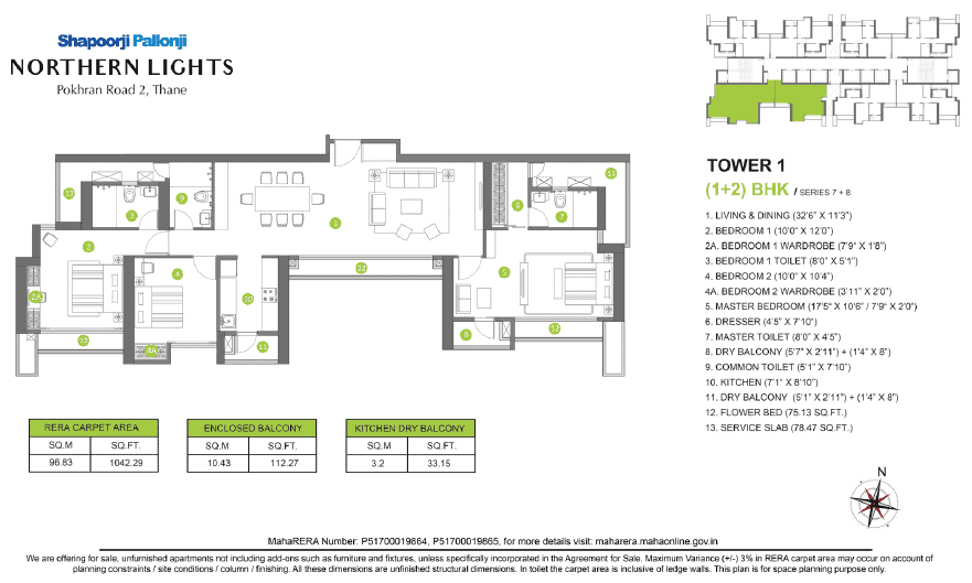 Shapoorji Pallonji Northern Lights - Floor Plan2